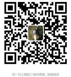 Screenshot_2019-06-21-08-23-53-353_com.tencent.mm.png
